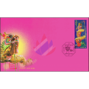 Chinese New Year 2016: Golden Dragon Parade -FDC(I)-