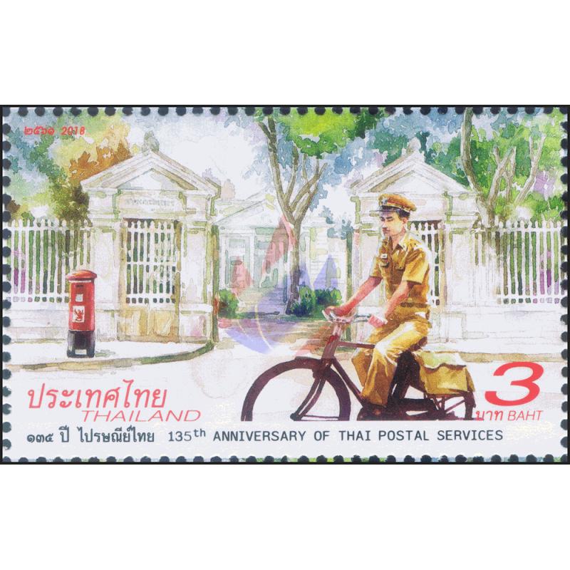 g gestempelt 135 Jahre Thailändische Post -