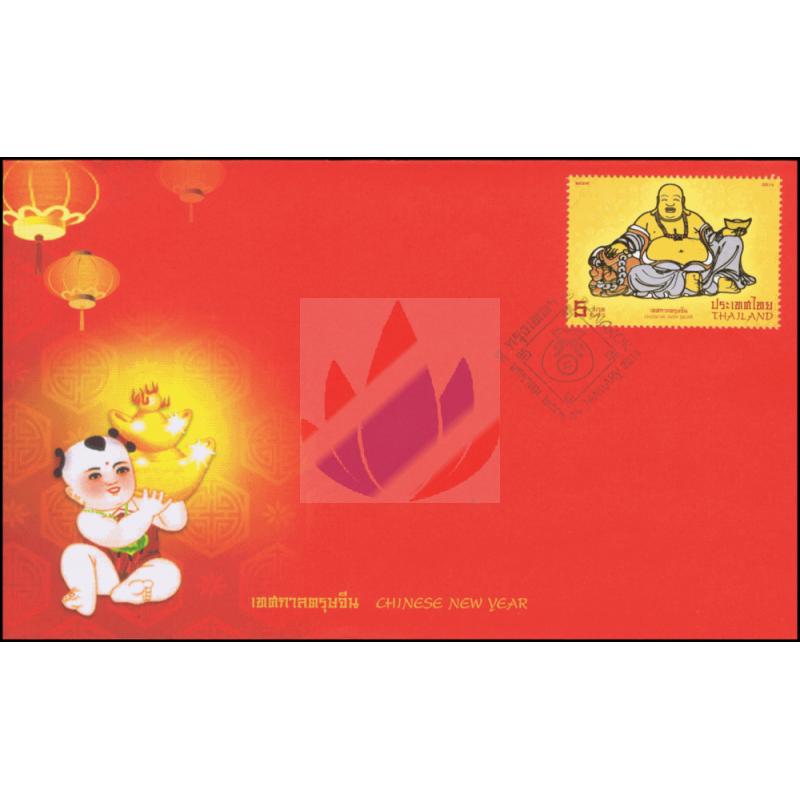 Chinesisches Neujahr - Fù Guì Fó (Lachender Buddha) -FDC(I)-I-, 2,78 €