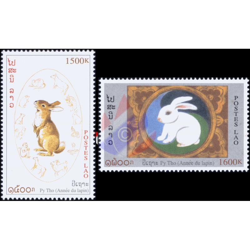 Chinesisches Neujahr: Jahr des Hasen, 15,73 €