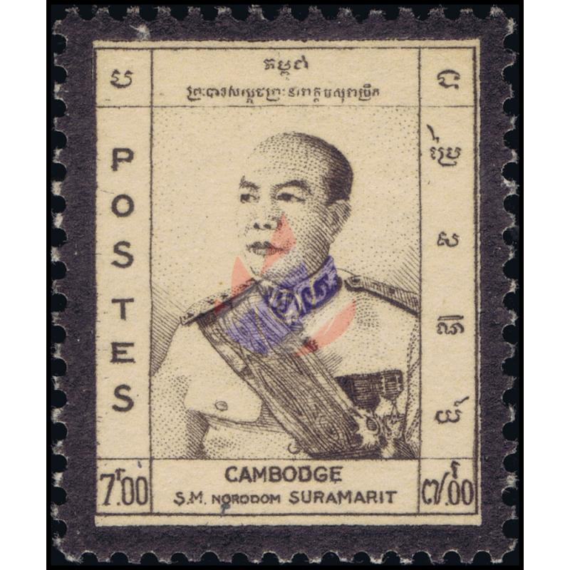Death of King Norodom Suramarit, 10,45 €