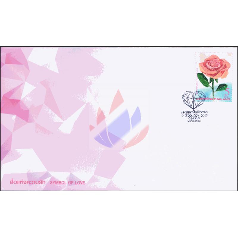 Valentines Day Symbol Of Love 2017 Fdci 270