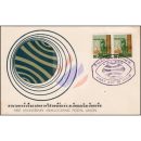 1st Anniversary of the ASIAN-Oceanic Postal Union (AOPU)...