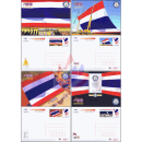 PREPAID POSTCARDS: 100 Years National Flag -Guinness Book...
