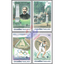 Centenary of the Modern Olympic Games