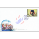 Centenary of Thai Boy Scouts -FDC(I)-