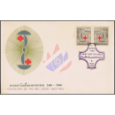 International Red Cross Centenary -FDC(I)-