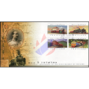 Centenary of the State Railway of Thailand -FDC(I)-