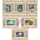 100 years UPU (1974) (III) - History of the postal...