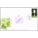 100th Anniversary of Thai Public Health -FDC(I)-