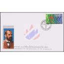 Centenary of Discovery of T.B. Bacellus -FDC(I)-