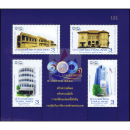 100th Anniversary of the Revenue Department (330)