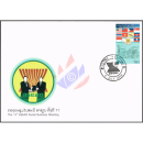 11th Conference of Postal Companies of the ASEAN States -FDC(I)-