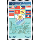 11th Conference of Postal Companies of the ASEAN States