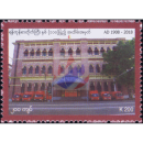 110th Anniversary of Yangon General Post Office Building