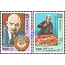 115th birthday of Vladimir Ilyich Lenin