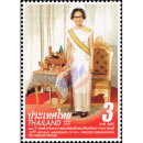 Princess Srinagarindras 120th birthday