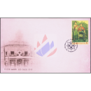 120th Anniversary of Thai Red Cross -FDC(I)-
