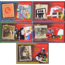 125th Anniversary of Thai Postal Service (II)
