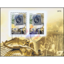 130th Anniversary of Thai Postal Services (313)