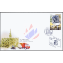 130th Anniversary of Thai Postal Services -FDC(I)-IS-