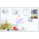 130th Anniversary of Thai Postal Services -FDC(I)-ISSTU-