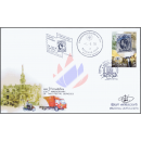 130th Anniversary of Thai Postal Services -FDC(I)-ISTU-