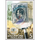 130th Anniversary of Thai Postal Services -IMPERFORATED (MNH)-