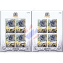 130th Anniversary of Thai Postal Services -KB(II) SET- (MNH)