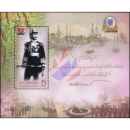130 Years of Thai Stamps; 120th Anniversary of the Paknam...