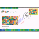 145th Anniversary of the UPU -FDC(I)-