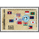 15 years Asian-Oceanic Postal Union (AOPU)