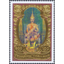 150th Birthday Anniversary of King Rama V