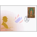 150th Birthday Anniversary of King Rama V -FDC(I)-
