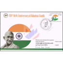 150th Birth Anniversary of Mahatma Gandhi -FDC(I)-
