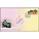 150 Jahre Stadt Ranong -FDC(I)-