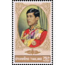 20th birthday of Prince Vajiralongkorn