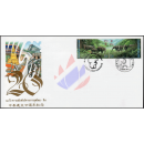 20 Years Diplomatic Relationship to China -FDC(I)-