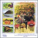 20 years Luang Prabang on the World Heritage List of UNESCO (255)