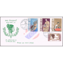 20 Jahre Philatelie in Laos -FDC(I)-