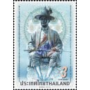 Bicentenary of the Demise of King Rama I (2009)
