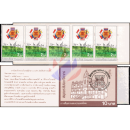 ASEAN 25th Anniversary (1510A) -STAMP BOOKLET