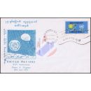 25 Year´s United Nations (UNO) -FDC(I)-