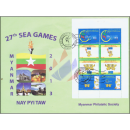 27th Sea Games Nay Pyi Taw, Myanmar -KB(I)-FDC(I)-