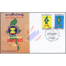 30 years ASEAN - Inclusion of Burma in ASEAN -FDC(I)-