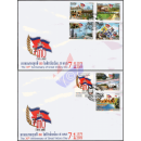 30th Anniversary of Great Victory Day -FDC(I)-