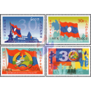 30 years Lao Peoples Republic (I)