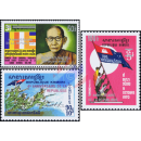 4 years Khmer Republic -OVERPRINT-
