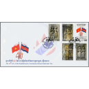 40 years of diplomatic relations with Vietnam -FDC(I)-