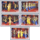 40 Years ASEAN (I): Dancers